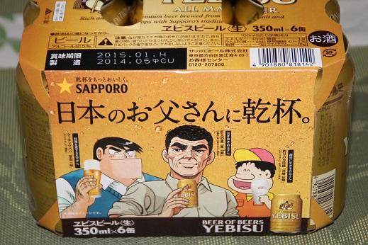 ジュイちゃん 2014-7-1-8