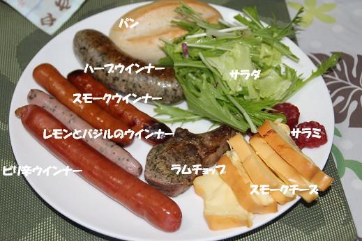 ピノ初の平尾台 2014-6-29-1