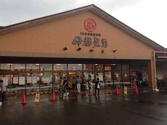 糸島 2014-7-6-1