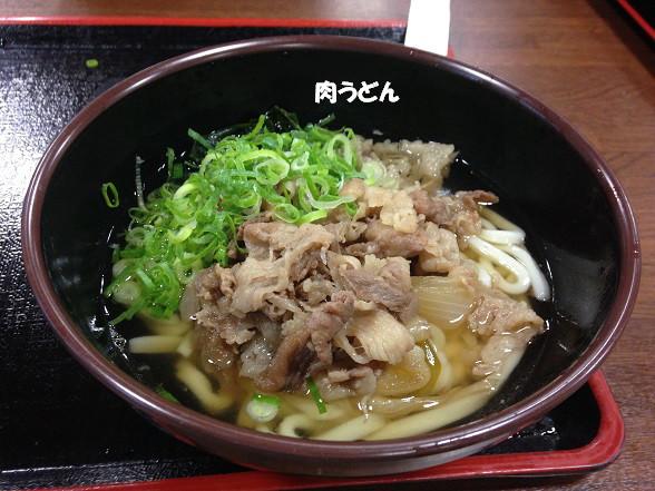 糸島 2014-7-6-4