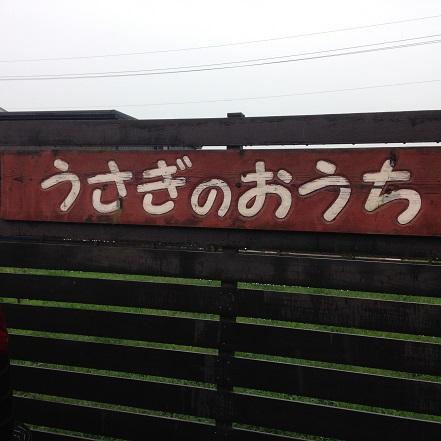 糸島 2014-7-6-8