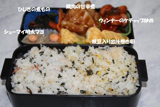 お弁当 2014-4月-3