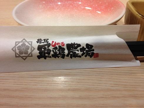 居酒屋 2014-7-12-3