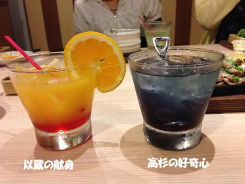 居酒屋 2014-7-12-8