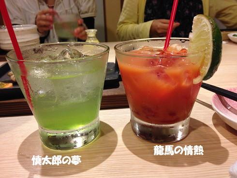 居酒屋 2014-7-12-9