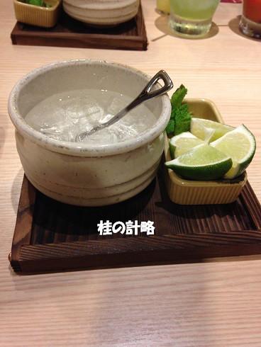 居酒屋 2014-7-12-10