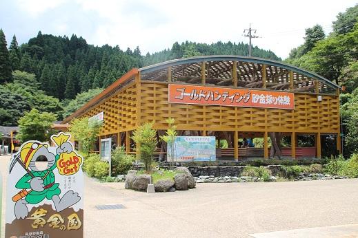 鯛生金山後編 2014-7-20-9