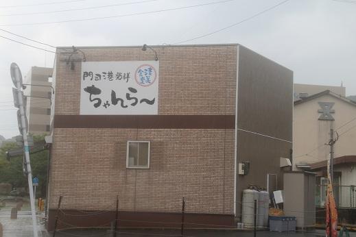 雨の門司港 2014-8-4-1