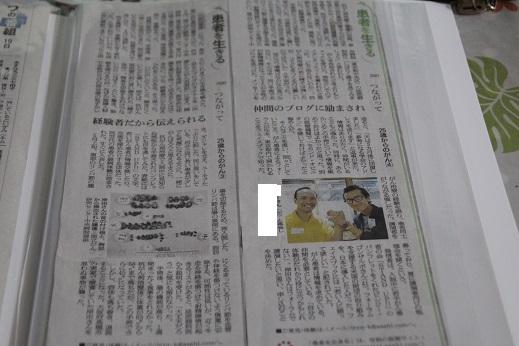 遥ちゃんファイル 2014-8-25-3