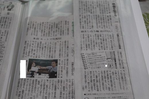 遥ちゃんファイル 2014-8-25-4