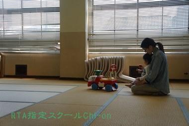 5/23smileさまベビマ相談会