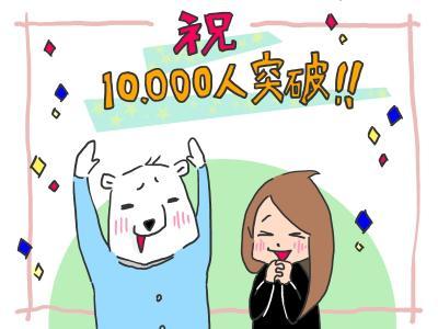 10000-1.jpg