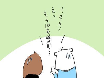 10000-5.jpg
