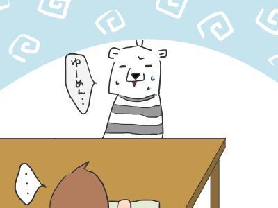 kanji7.jpg