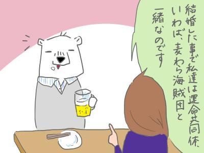 kyoudoutai1.jpg
