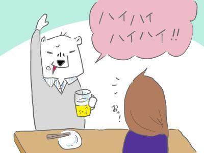 kyoudoutai3.jpg