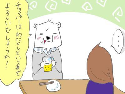 kyoudoutai4.jpg