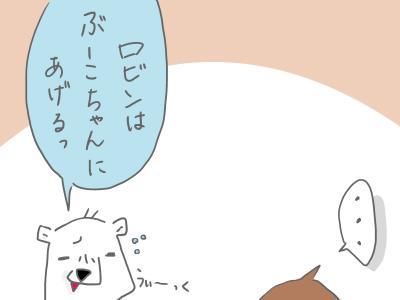 kyoudoutai5.jpg