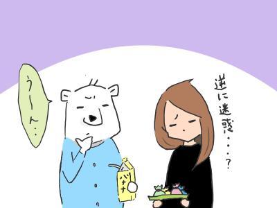 nyuyokuzai3.jpg