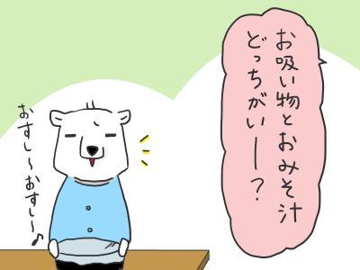 osushi1.jpg