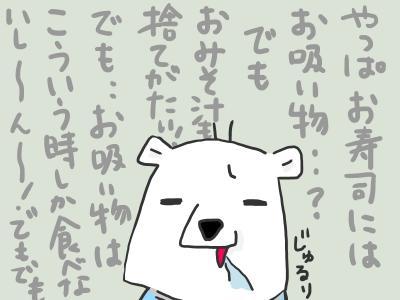 osushi2.jpg