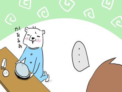 osushi4.jpg