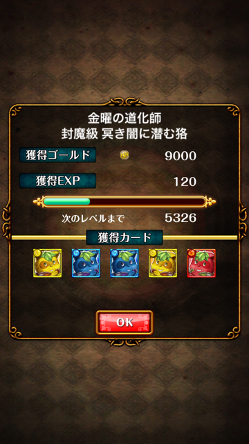 2014022806.png