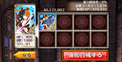 2014032203.png