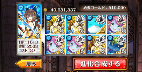 2014032205.png
