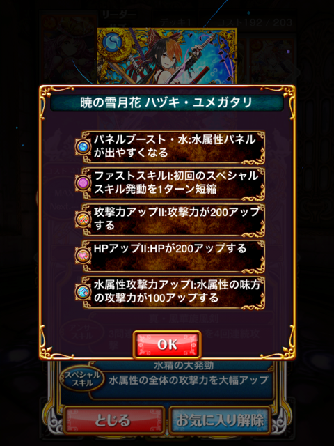 2014032206.png