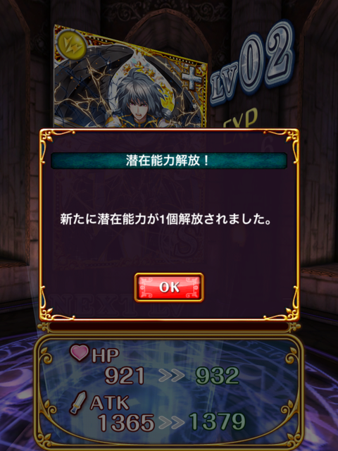 2014032301.png