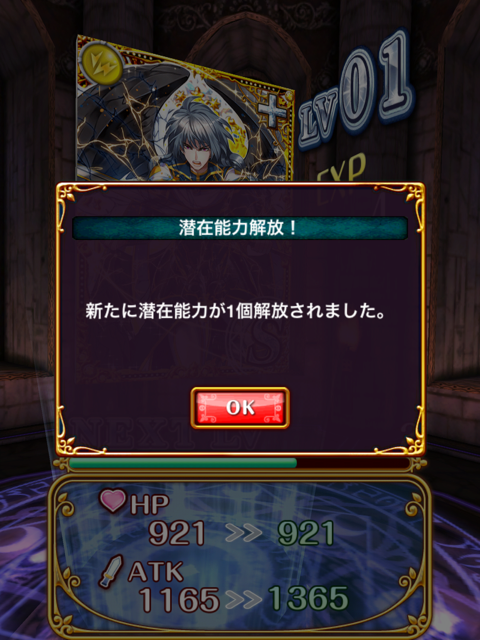 2014032303.png
