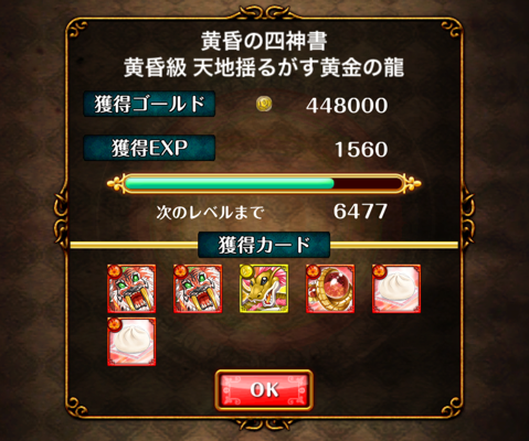 2014032304.png