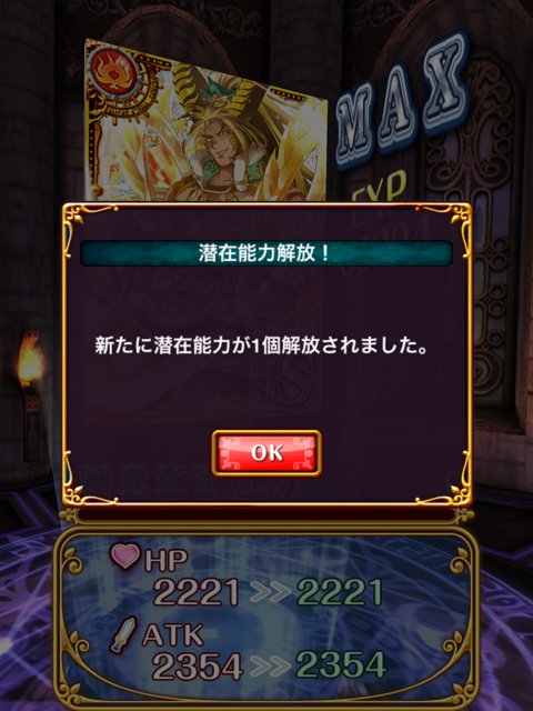 2014032305.png