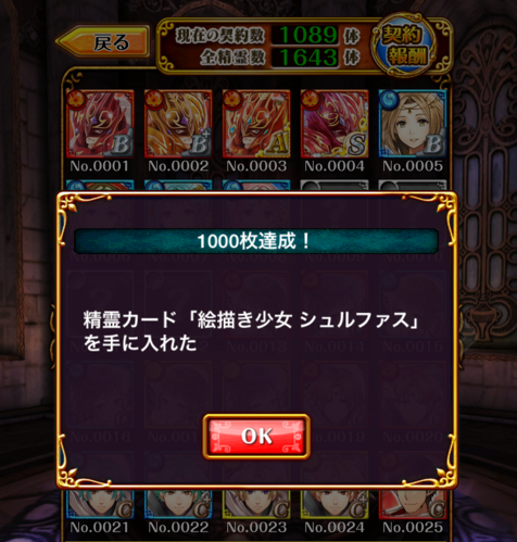 2014032401.png