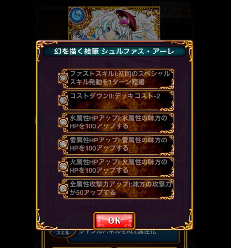 2014032403.png