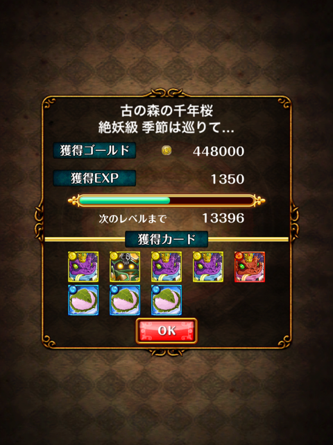 2014033101.png