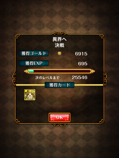 2014033104.png
