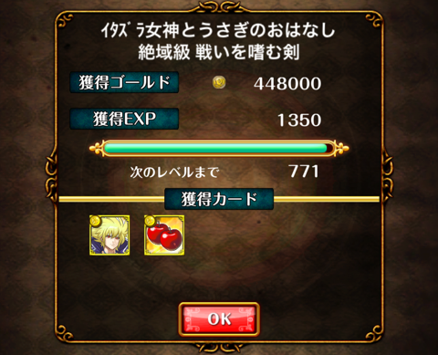 2014041801.png