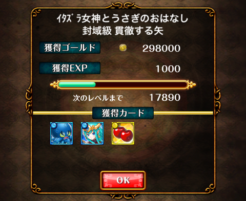 2014041802.png