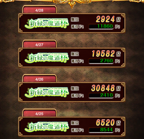 2014042902.png