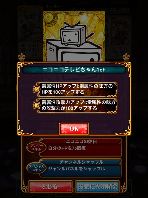 2014042903.png