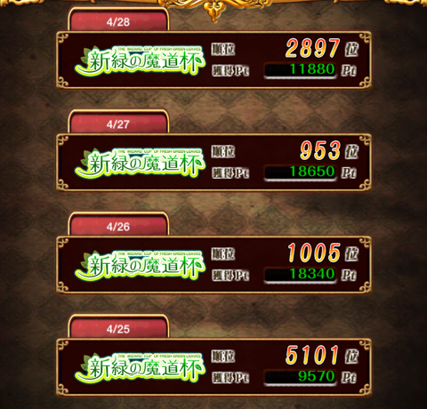 2014042906.png