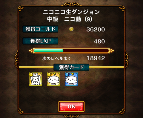 2014042907.png