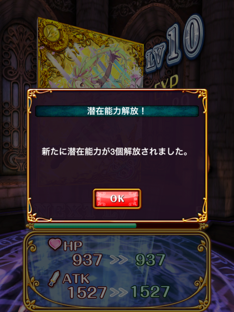 2014043007.png