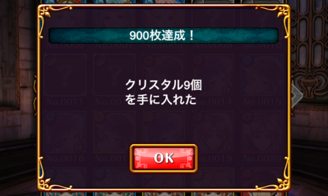2014050601.png