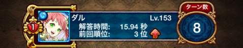 2014052602.png