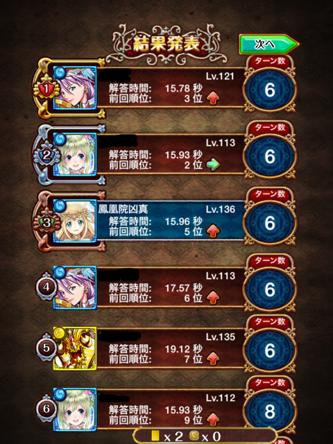 2014052605.png
