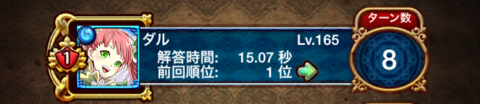 2014062804.png