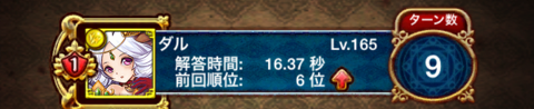 2014062906.png